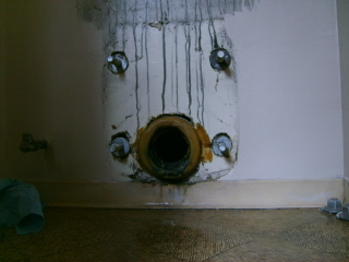wall mount toilet leak 2jpg - Wall Mount Toilet